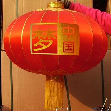 中国梦灯笼